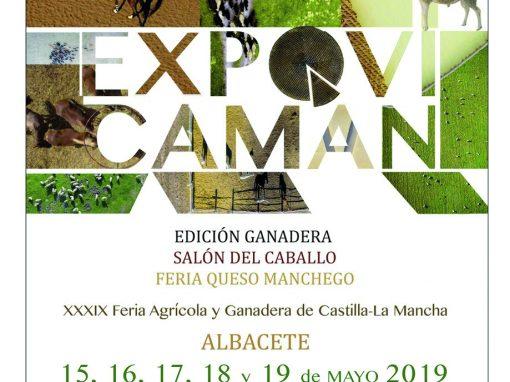 EXPOVICAMAN Edición Ganadera, Salón del Caballo y Feria del Queso Manchego.