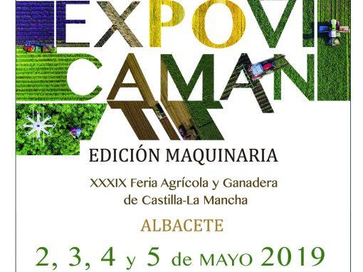 EXPOVICAMAN FERIA DE MAQUINARÍA.