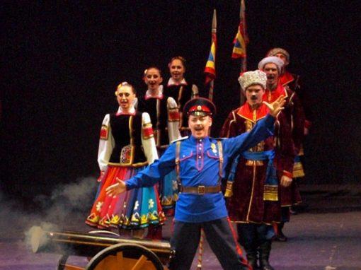 TEATRO ESTATAL DE DANZA 'COSACOS DE RUSIA': 'LEYENDAS COSACAS'